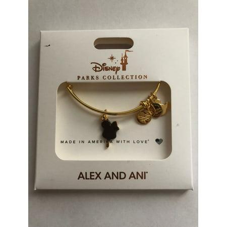 Disney Alex and Ani Parks Mickey Ice Cream Bar Snack Food Gold Charm Bracelet (Ice Cream Cone Bracelet)