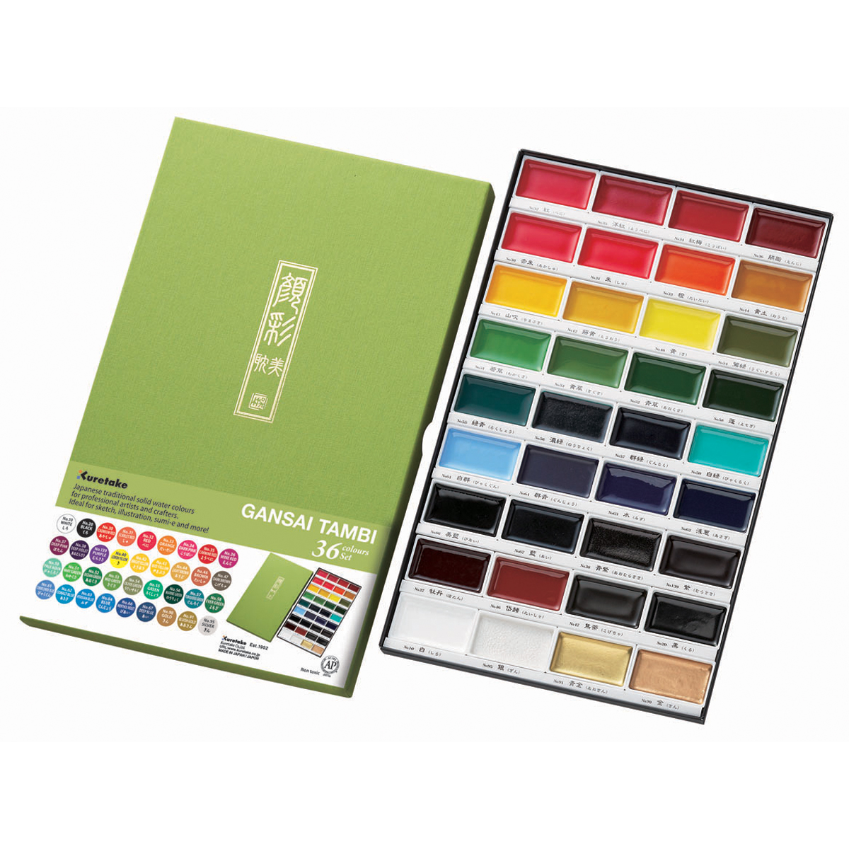 Kuretake Gansai Tambi 36 Color Set-