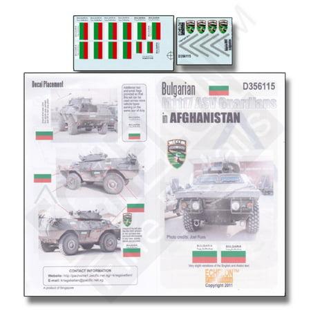 Echelon Fine Decal 1:35 Bulgarian M1117 ASVs in Afghanistan #D356115 Echelon Echelon Shower Locker