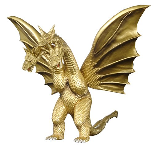 Bandai JAPAN Movie Monster Series: KING GHIDORAH by
