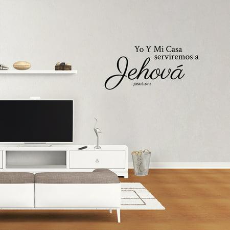 Wall Decal Quote Yo Y Mi Casa Serviremos A Jehová Josué 24:15 Vinyl Sticker Bible Verse Wall Decor PC808 ()