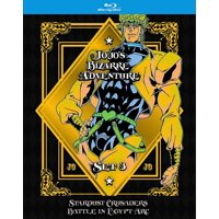 Jojo's Bizarre Adventure Set 3: Stardust C Battle Egypt (Blu-ray)