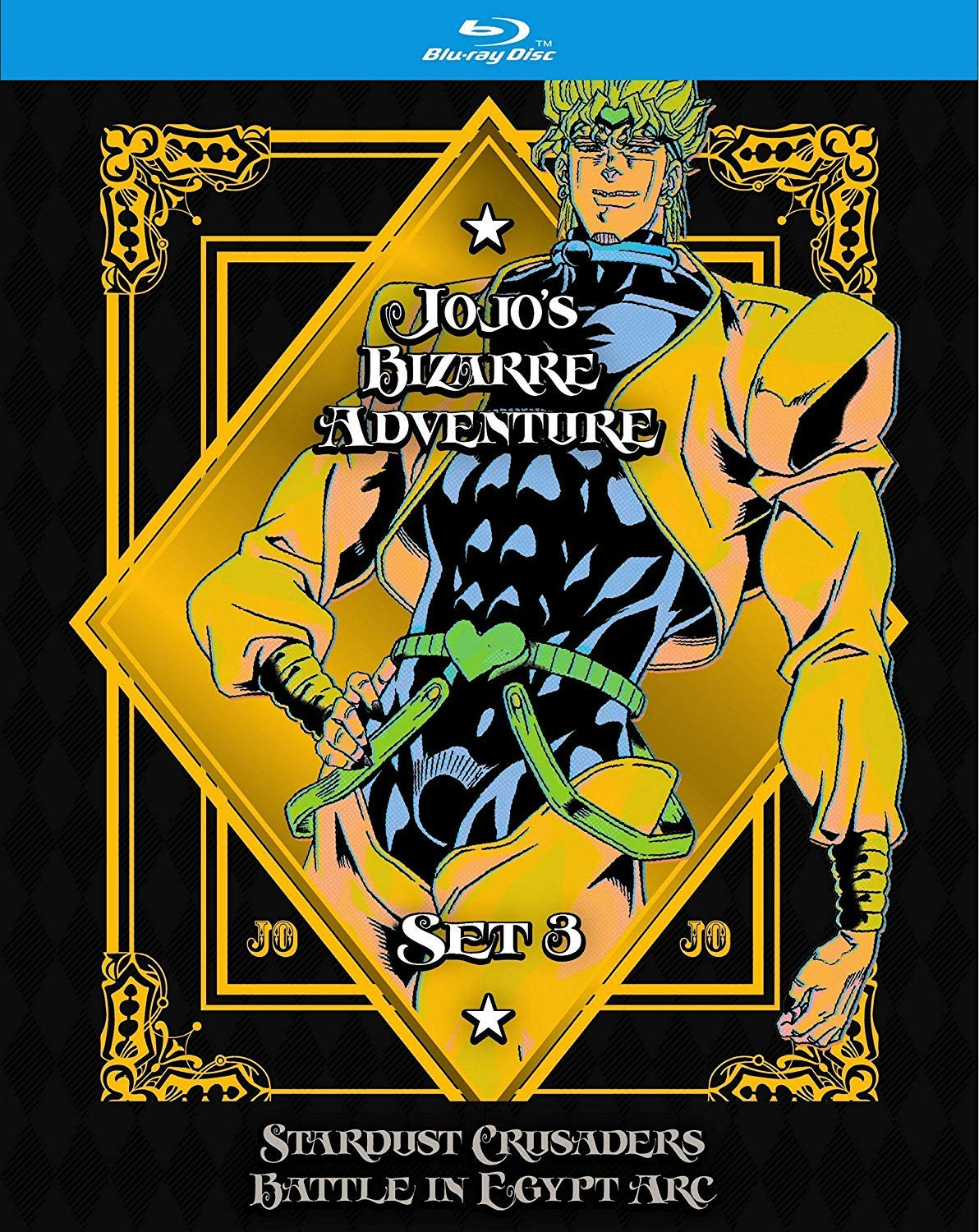 Jojo's Bizarre Adventure Set 3: Stardust C Battle Egypt (Blu-ray)