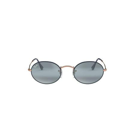Icons Oval Metal Sunglasses