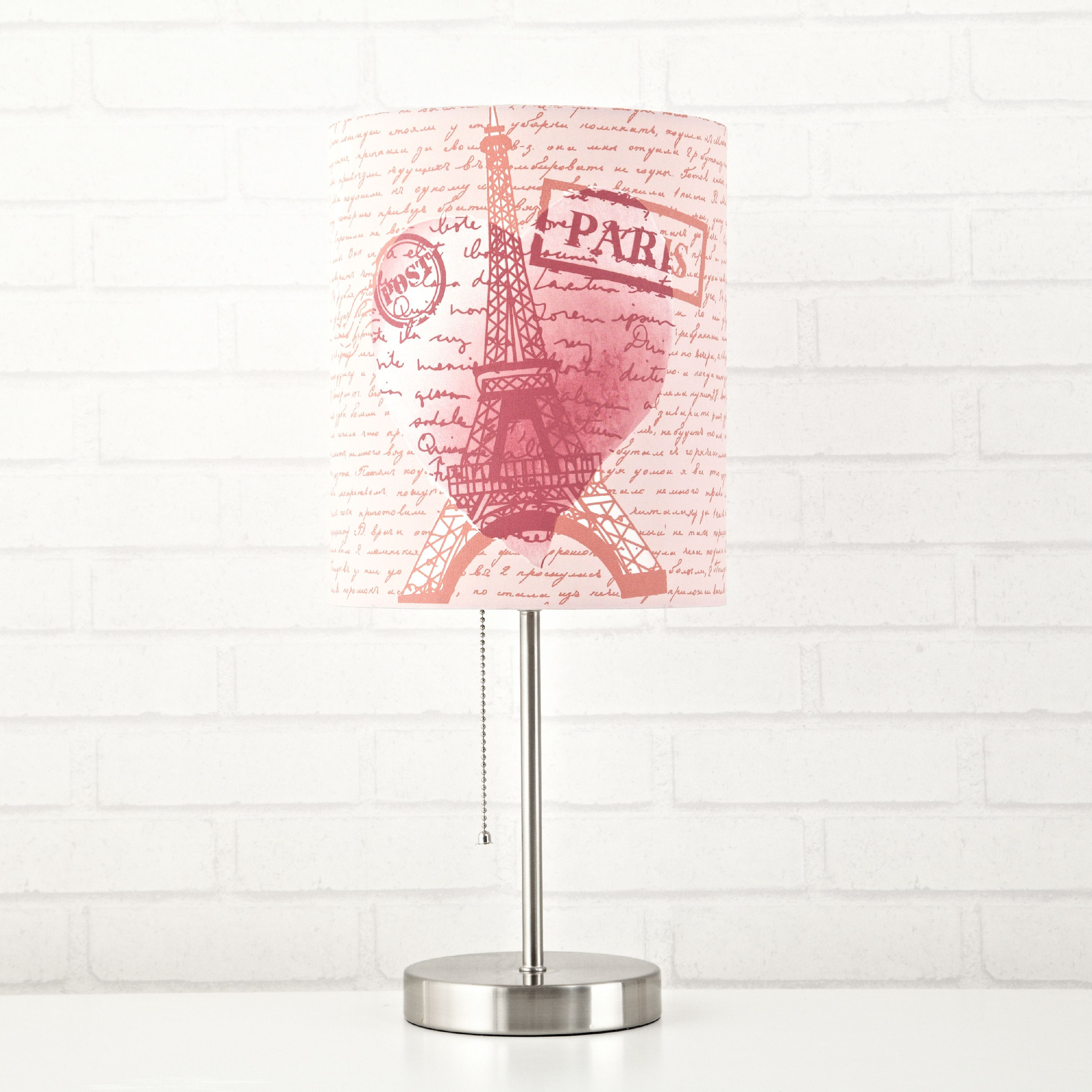 Mainstays Eiffel Tower Stick Lamp, Pink