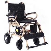 Horizon Med Lightweight Electric Wheelchair, Fold Folding Electric Wheelchair, Medical Mobility Aid Power Wheelchair, Heavy Duty