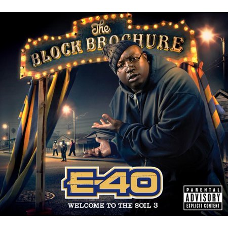 Block Brochure: Welcome To The Soil, Vol. 3 (explicit)
