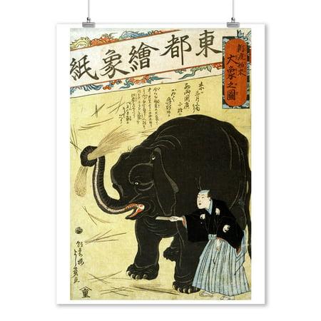 Imported Elephant with Caretaker Japanese Wood-Cut Print (9x12 Art Print, Wall Decor Travel Poster) ()