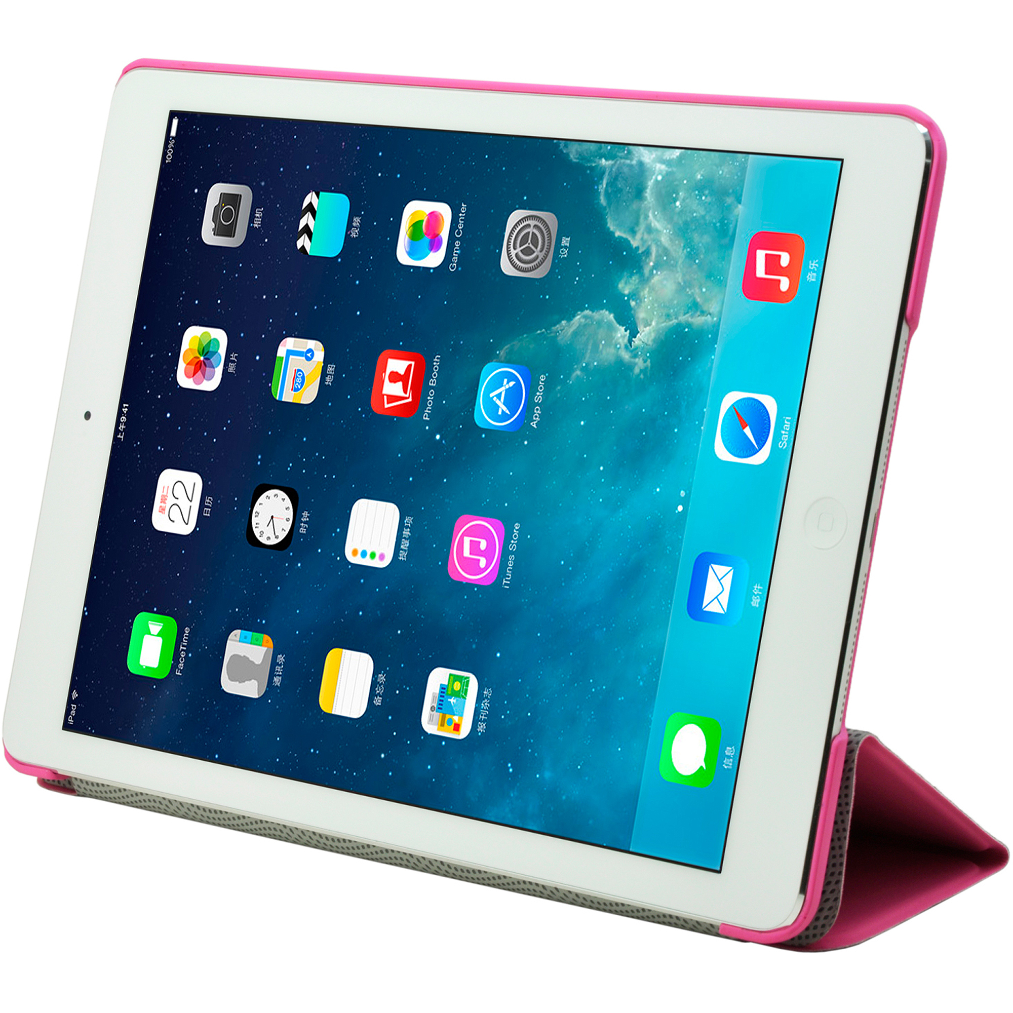 Cirago Slim-fit PU Cover Case for Apple iPad Air, Pink