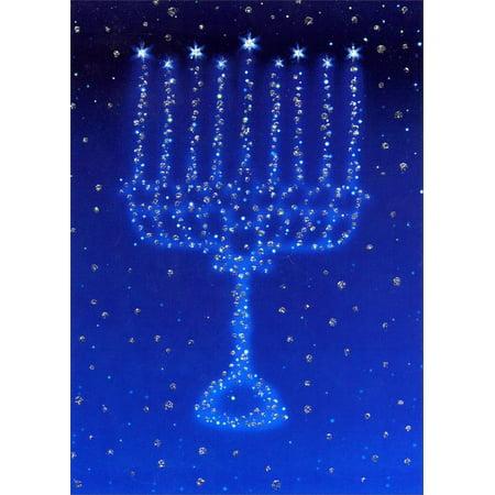 Avanti Press Menorah Stars in Sky Hanukkah Card