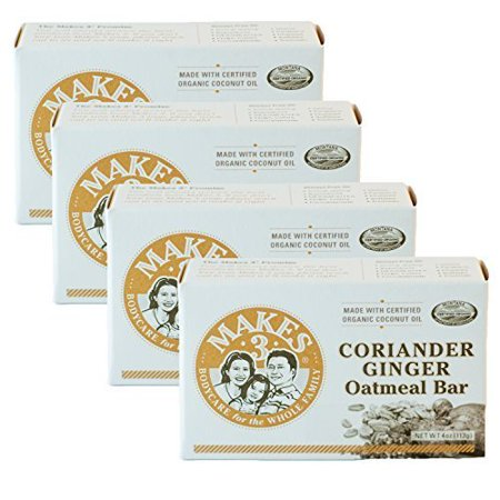 Organic Coriander Ginger Oatmeal Soap 4 Pack - Superfood for the Skin - 100% Handcrafted - Hypoallergic Properties - Great For Dry, Itchy, Irritated Skin - Promotes Healthy