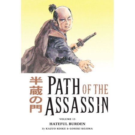 Path of the Assassin Volume 13: Hateful Burden - eBook