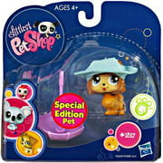 Littlest Pet Shop 2010 Assortment 'B' Series 1 Collectible Figure Pomeranian Puppy Special Edition Pet!