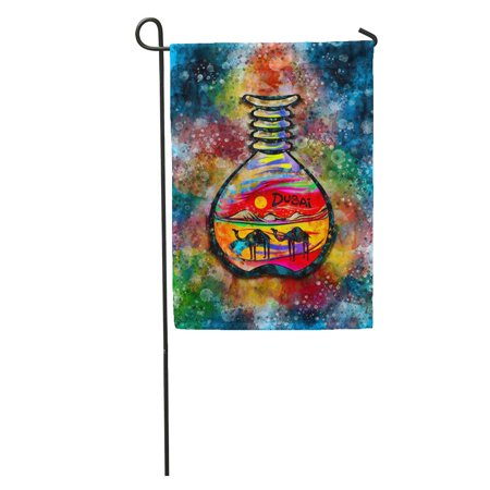 KDAGR Colorful Bottle Dubai Sand Souvenir Watercolor Gulf Traditional Abu Dhabi Garden Flag Decorative Flag House Banner 28x40 inch ()