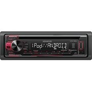Best Car Stereos - Kenwood KDC-168U In-Dash 1-DIN CD Car Stereo Receiver Review