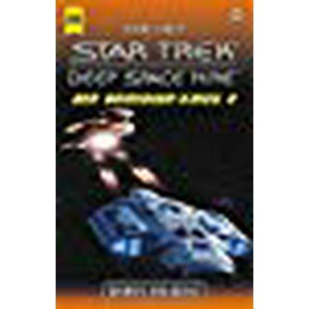 Star Trek. Deep Space Nine 28. Der Dominion Krieg 4. Beendet den