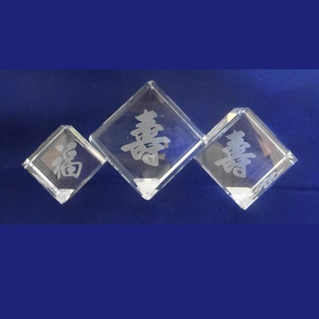 - The Crabby Nook Crystal Paperweight Etched Asian Symbol Square Clear Glass Art Paper Weight (Medium)