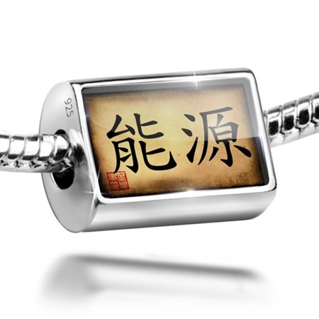 Bead Chinese Characters  Letter Energy Charm Fits All European Bracelets