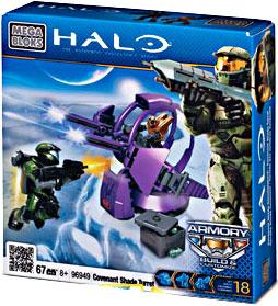 Halo Covenant Shade Turret Set Mega Bloks 96949