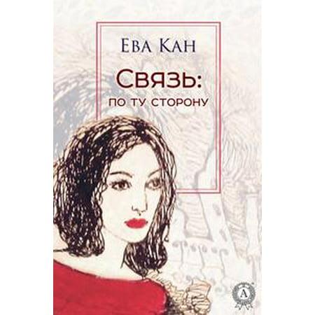 download an anthology
