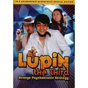 Lupin the Third: Strange Psychokinetic Strategy (DVD)