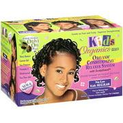 Africas Best Kids Originals Relaxer System