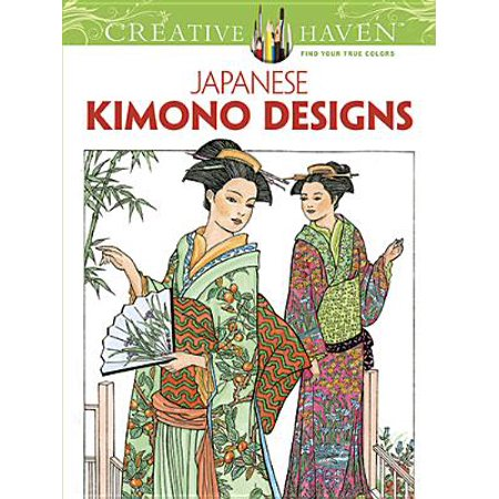Creative Haven: Japanese Kimono Designs ()