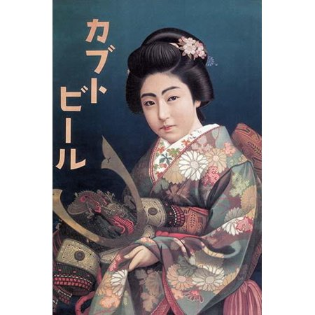 A Japanese woman holds the helmet of a suit of samurai armor  She wears a floral kimono on an early advertising poster Poster Print by unknown