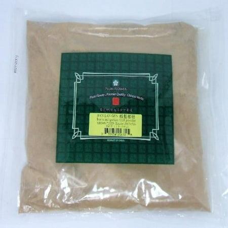 Isatis or Woad Root Powder / Ban Lan Gen / Isatis Indigotica, 1lb or 500g Bulk Herb Powder