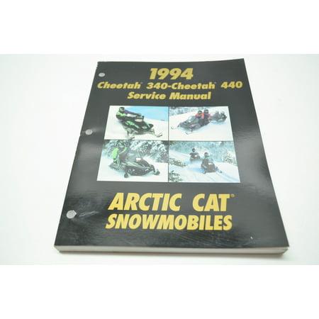 Car Service Manual - Arctic Cat 2255-013 Artic Cat 1994 Cheetah 340 440 Service Manual QTY 1