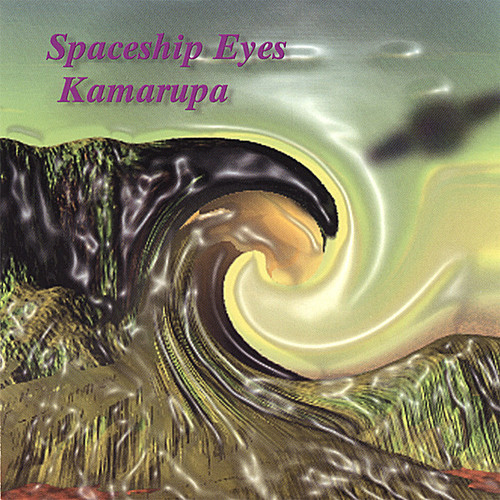 Spaceship Eyes Kamarupa [CD] by