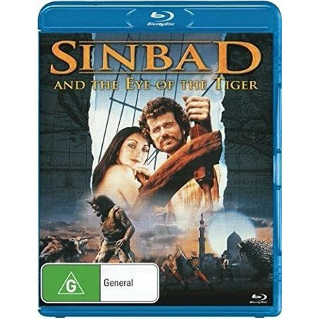 Sinbad and the Eye of the Tiger (Blu-ray)
