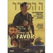Time of Favor (DVD)
