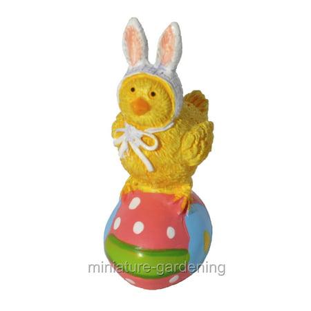 Studio-M Chick on Easter Egg for Miniature Garden, Fairy Garden