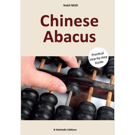 Chinese Abacus - eBook