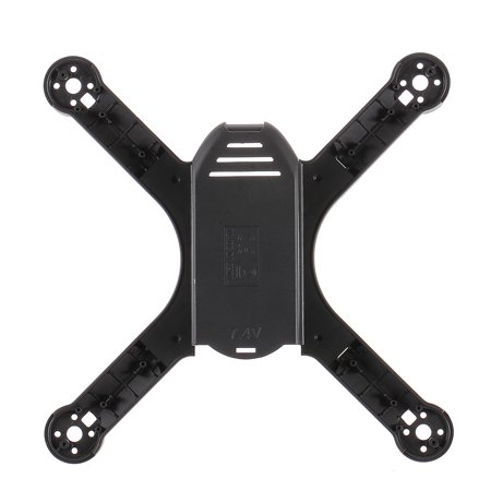 Original MJX Part FPV Racing Drone Main Body Frame for MJX B3mini RC Drone ()