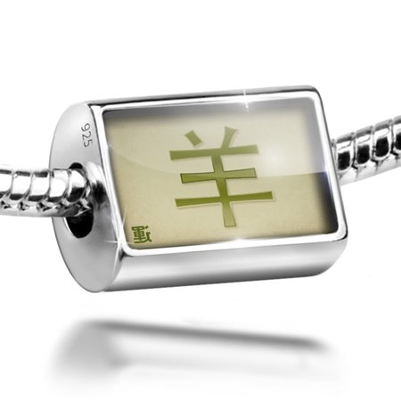 Bead Sheep Chinese characters, green letter Charm Fits All European Bracelets
