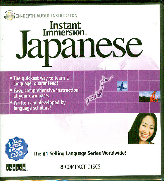 Instant Immersion Learn How to Speak JAPANESE Language (8 Audio CDs) listen in your car