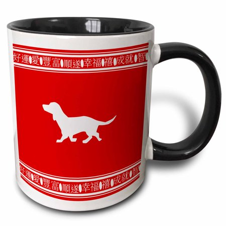 3dRose Dog Chinese Zodiac Symbol Asian animal astrological horoscope sign - Two Tone Black Mug, 11-ounce Chinese Zodiac Animal Signs