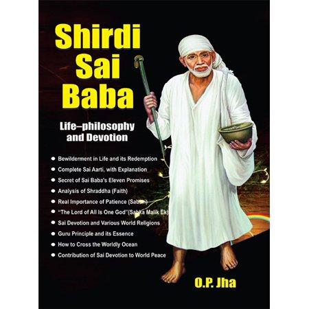 Shirdi Sai Baba Life - eBook