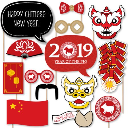 Chinese New Year - 2019 Year of the Pig Photo Booth Props Kit - 20 - New Years Photo Booth Props