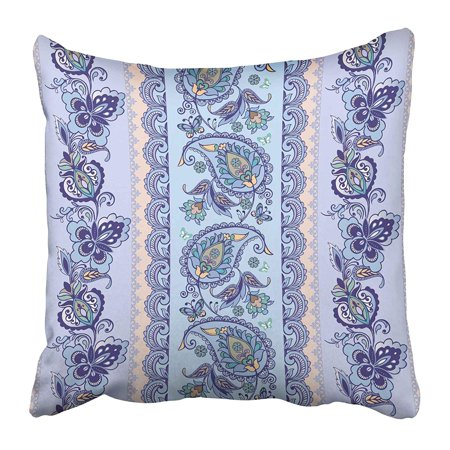 ARHOME White Border Luxury Oriental Striped with Paisley Blue Pattern Floral Vintage Pillow Case Cushion Cover 20x20 inch