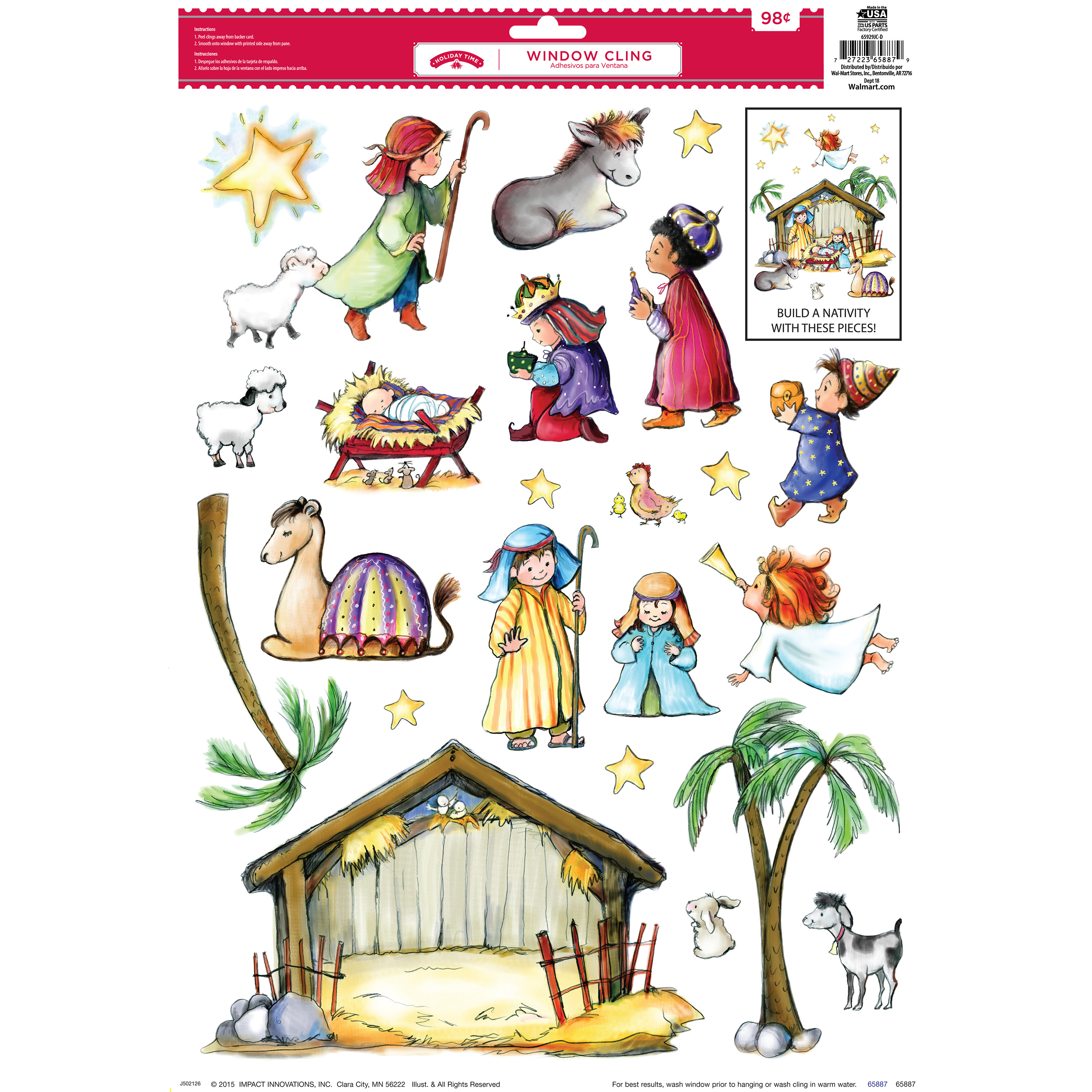 HOLIDAY TIME BUILD A NATIVITY MOREHEAD CLING, 12 X 17 INCH