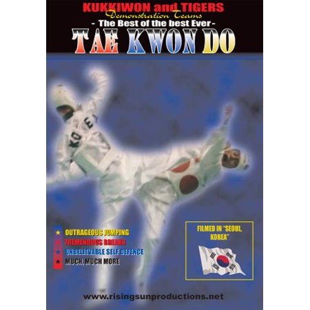 The Best of Best Ever Tae Kwon Do DVD