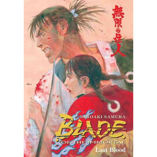 Blade Of The Immortal: Last Blood