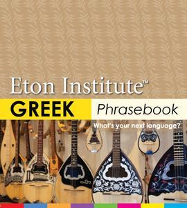 Greek Phrasebook - eBook