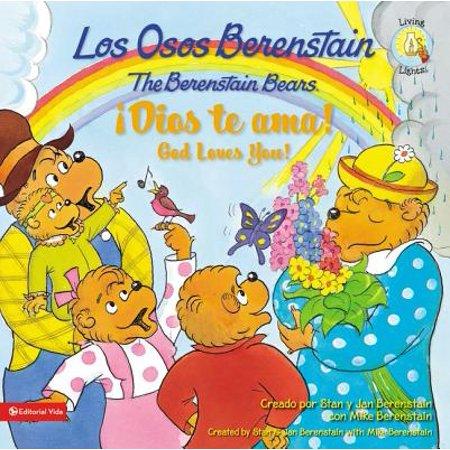 Los Osos Berenstain !Dios Te ama!/The Berenstain Bears God Loves