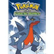 Pokemon Diamond & Pearl Galactic Battles Volume 2 (DVD)