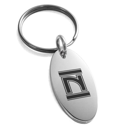 Stainless Steel Letter N Initial Empire Monogram Engraved Small Oval Charm Keychain Keyring - Sey Ladies