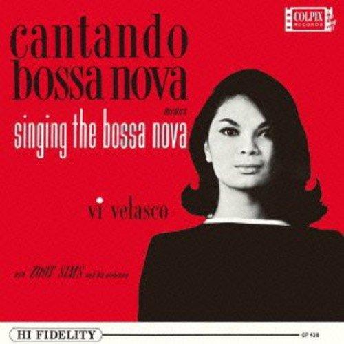 Cantando Bossa Nova (Jpn)